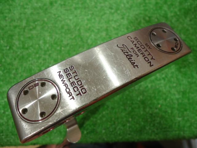 DSC03645