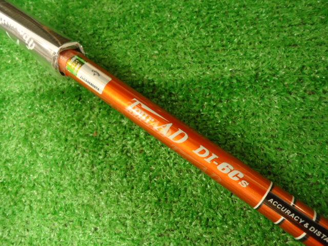 DSC06478