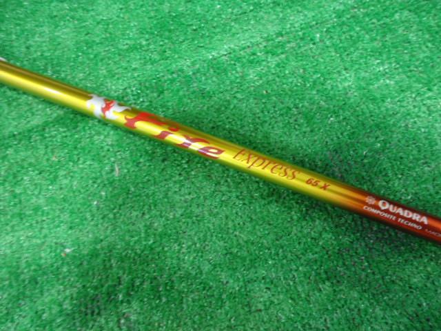 DSC06534