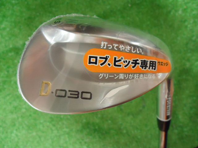 DSC07812