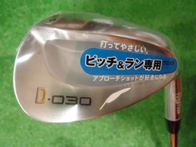DSC07819